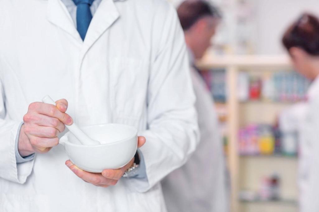 Osnivanje apoteke